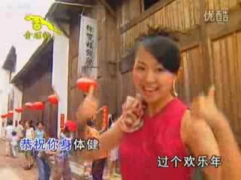 Trác Y Đình 卓依婷 - 欢乐年年 timi zhuo yi ting