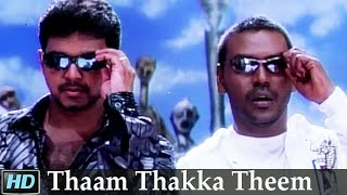 Thaam Thakka Theem Tamil Song | Thirumalai | Vijay & Raghava Lawrence Popular Dance Song