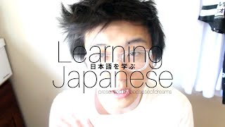 """「Learn Japanese」 How-to say """"start VERBing"""" (Pre-ます-Form VERB + 始める)"""