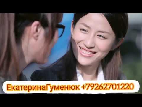 Greenleaf уже в России / Новая млм компания