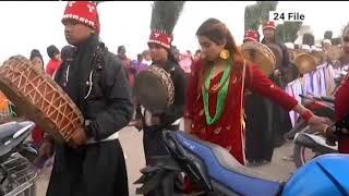 माघ शुक्ल प्रतिपदा अर्थात सोनाम ल्होसार, तामाङ समुदायले नयाँ वर्षको रुपमा मनाउँदै - NEWS24 TV