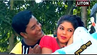ভালবাসার দুয়ার খুইলা # নিদারুন যন্ত্রনা # কন্ঠশিল্পী: জয় #  আধুনিক বাংলা গান #  মিউজিক ভিডিও