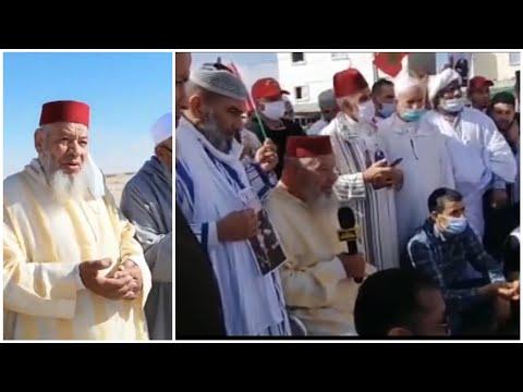 #عاجل_أخبار_المغرب_اليوم ظهور عبد الهادي بلخياط بالكركرات شاهدوا ما الذي قام به.......