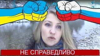 """Почему русские и украинцы """"переживают"""" за Европу из-за БЕЖЕНЦЕВ?"""