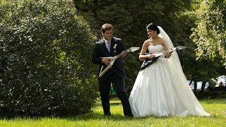Свадьба Владимира и Ольги