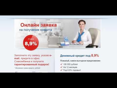 займы между юридическими лицами проценты законодательство