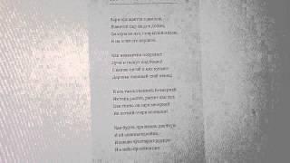 видео Анализ стихотворения «Фонтан» Фета А.А.