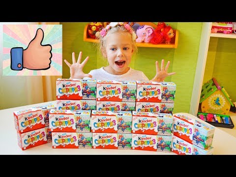 Видео: Киндер Сюрприз Бременские музыканты Распаковка коллекция 54 яйца Kinder Surprise eggs 2017