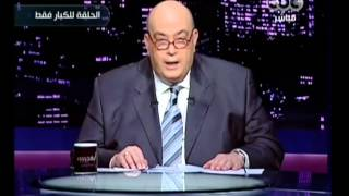 بهدوء - التحرش الجنسي فى مصر