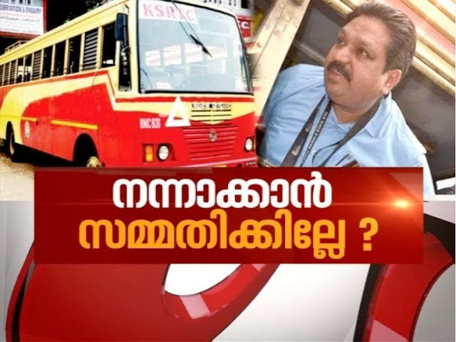 Sudden removal of Tomin Thachankary from KSRTC ,CMD post   | News Hour 31 Jan 2019
