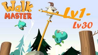 Walk Master Walkthrough Part 1 Level 1-30