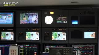 テレビ岩手社内見学2012~主調整室(テレビマスター)~