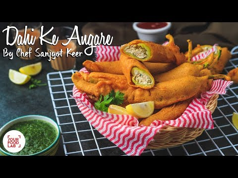 Dahi Ke Angare Recipe | दही के अंगारे  | Chef Sanjyot Keer