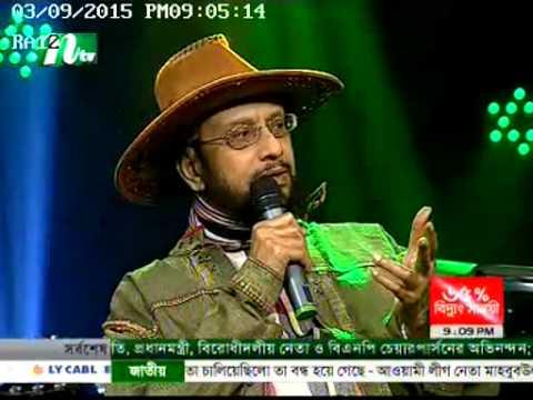 Kawsar Ahmed Chowdhury Astrologer in title