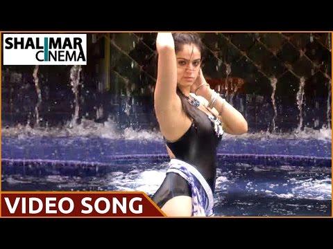 paisa-telugu-movie-||-mayya-mayya-video-song-||-nani,-sidhika-sharma