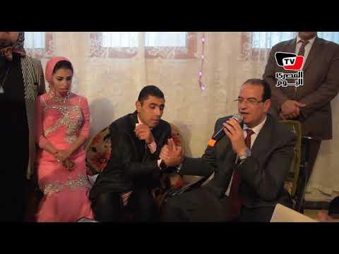 محافظ الدقهلية يعقد قران عروس بدار مؤسسة الفتيات بالمنصورة