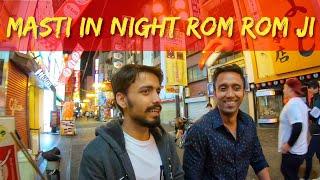 OSAKA IN NIGHT | Ft. ROM ROM JI | I LOST MY WALLET IN JAPAN