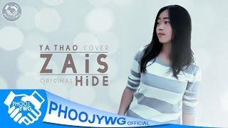 Ya Thao - Zais (Cover)