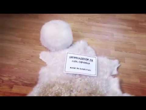 ☆ Процесс выделки крупных шкур | Выделка овчины - YouTube