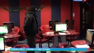 видео Бинго Бум играть онлайн: официальный сайт, букмекерская.