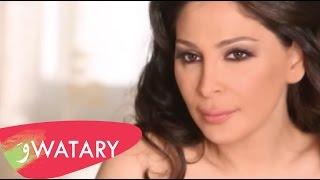 Elissa - Shou El Hal / إليسا - شو الحل