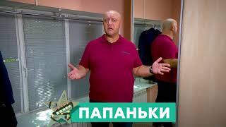 Как бороться с проблемами? Уникальный лайфхак от Егора Крутоголова