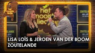 Het mooiste liedje gemist? Lisa Lois en Jeroen van der Boom zingen 'Zoutelande'