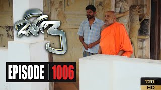 Sidu | Episode 1006 18th June 2020 Thumbnail