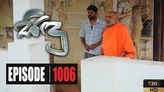 Sidu | Episode 1006 18th June 2020 Thumbnail