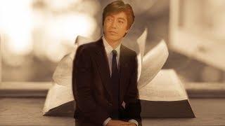君をのせて・My Boat For You 沢田研二 Best 作曲:宮川泰・作詞:岩谷時子 1971年