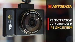 Бюджетный видеорегистратор Aspiring Proof 1 с магнитным креплением и большим IPS-дисплеем.