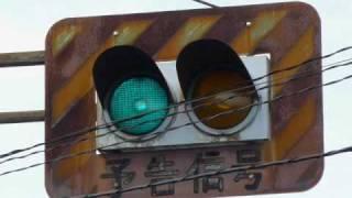 【道路標識と信号機の森】滋賀県で見つけた信号機 thumbnail