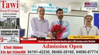 Pension payment distribution function held in SBI learning centre Bantalab
