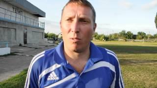 Антон Дындиков   тренер ФК Темп(, 2012-06-16T18:39:59.000Z)