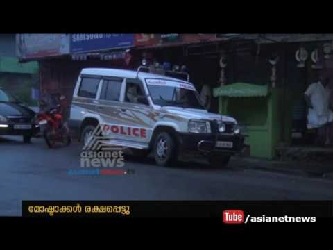 ATM Robbery attempt :Thieves Escaped After Failed Robbery | FIR 30 Aug 2016