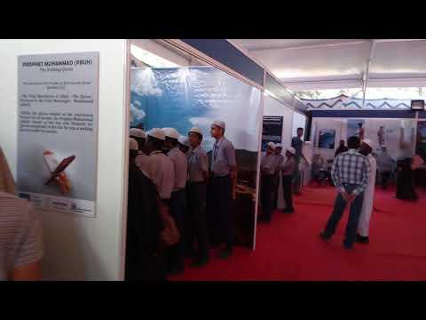 Islamic Exhibition at Bangalore