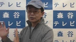 https://youtu.be/2Y-VXghYQf8 これから浜田市がやればいいのではないか...