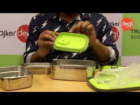 Rectangle Stainless Steel Lunch Box    Ajkerdeal Product Unboxing 2018