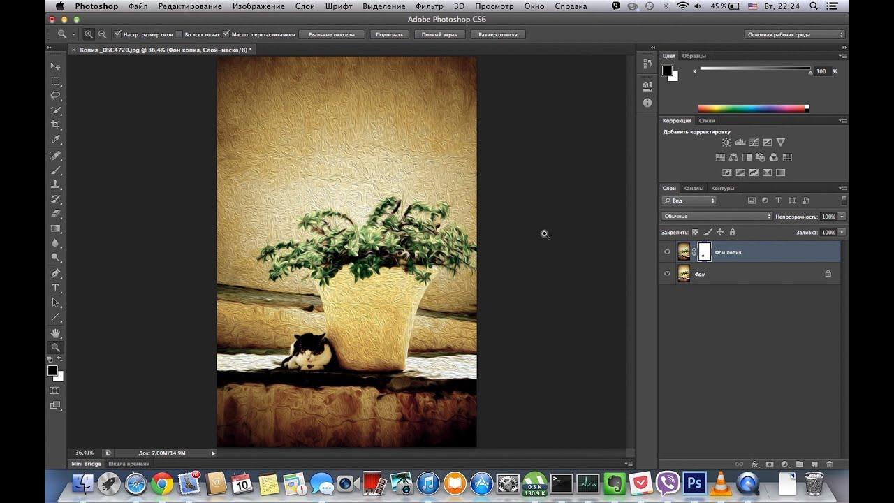 как в фотошопе сделать рисунок красками из фото