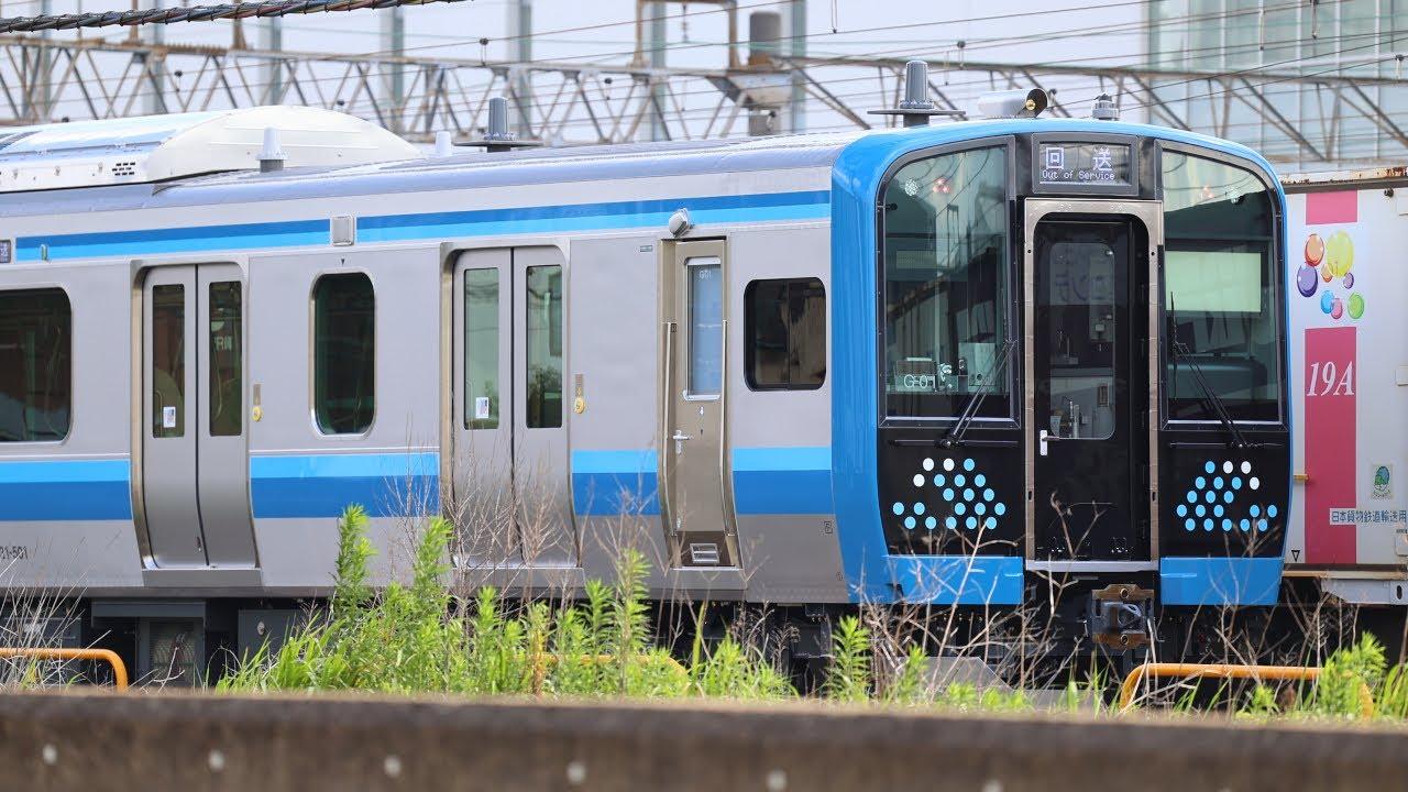 【新車速報】JR相模線の新型車両E131系、首都圏に姿現す 500番台配給輸送 鉄道ニュース