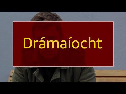 TG4 | Sceideal an Fhómhair 2017 | Drámaíocht