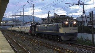 【甲種輸送】EF65 2089牽引、東京都交通局12-600形 2019.9.28
