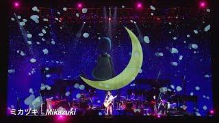 2020.12.27 酸欠少女さユり 2.5次元ライブ「星を耕す」(豊洲PIT)<for J-LODlive>