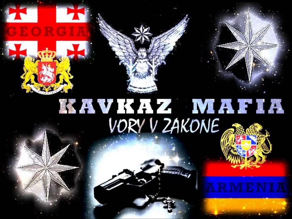 KAVKAZ MAFIA ·†· DOLYA VOROVSKAYA ·†· ARMENIA, GEORGIA ...