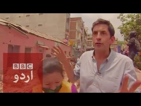 BBC Reporter caught in Nepal Earthquake aftershock - BBC Urdu