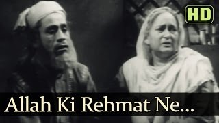 Allah Ki Rehmat Ne (HD) - Razia Sultana Songs - Jairaj - Nirupa Roy - Mahendra Kapoor