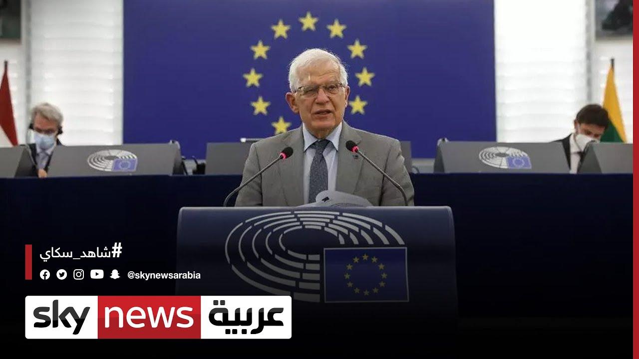 لبنان: جوزيب بوريل يلتقي اليوم منظمات المجتمع المدني اللبنانية  - 19:55-2021 / 6 / 20