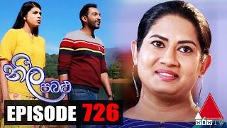 Neela Pabalu - Episode 726 | 14th April 2021 | @Sirasa TV Thumbnail
