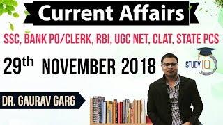 November 2018 Current Affairs in English 29 November 2018 - SSC CGL,CHSL,IBPS PO,RBI,State PCS,SBI