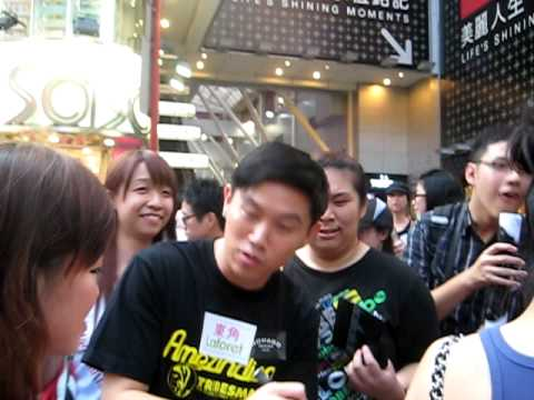 MC Jin x Romago autograph signing event@Laforet Part 5(31-Jul-2010)